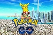 Pokemon Go Bul